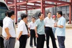 区政协主席王跃军等领导莅临万通集团督查调研工作