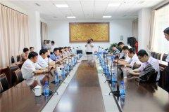 省安监局危化处副处长范长华莅临万通集团检查指导工作