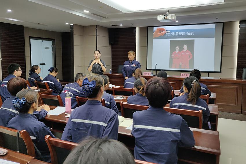 金顺油品集团召开2019年度员工培训大会