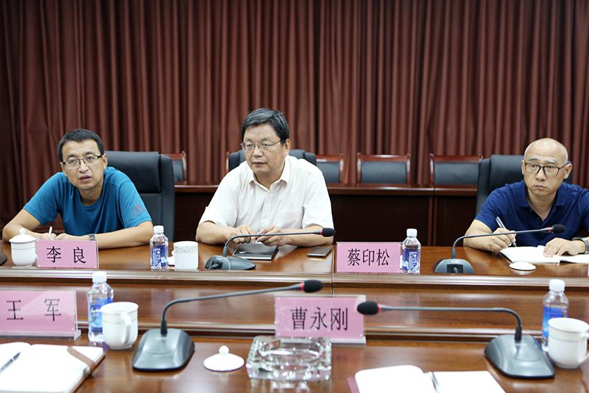 东营市商务局副局长蔡印松一行来北京赛车pk10注册集团调研指导